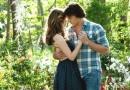 Romance: Dicas para assistir no Valentine's Day