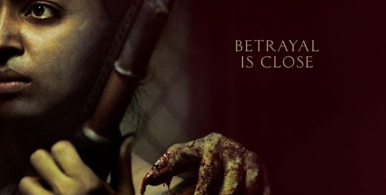Ghoul - Trama Demoníaca | Netflix