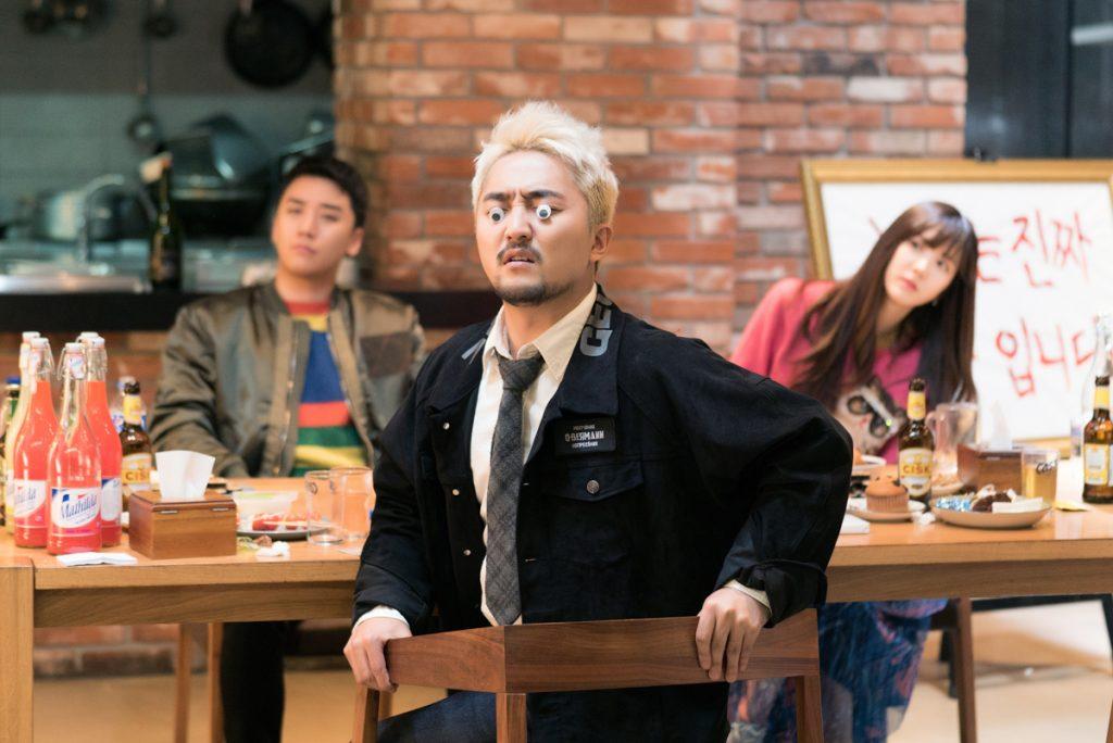 YG e a Estratégia do Futuro - Netflix
