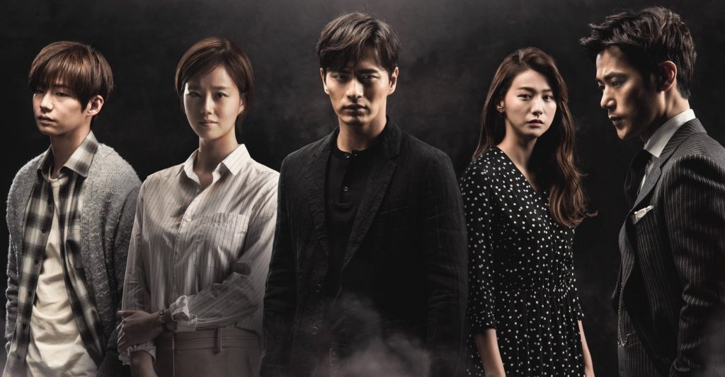 Goodbye Mr. Black - Netflix